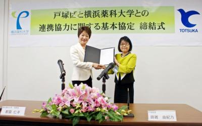 Acuerdo básico con Pupilo de Totsuka y Yokohama Universidad de Farmacia