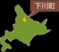 Shimokawa-cho posicionan