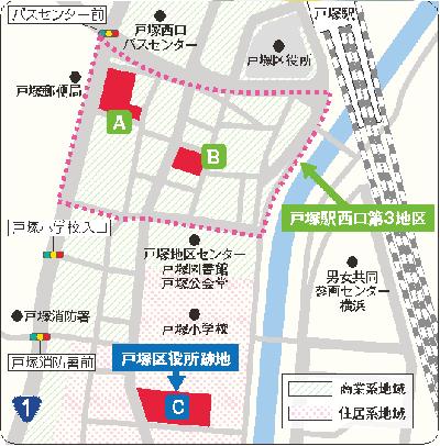 Totsuka Station Salida del Oeste el mapa de guía de lugar de propiedad municipal