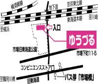 Tsurumiichiba comunidad cuidado plaza mapa