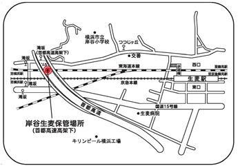 Kishiya Namamugi el área del almacenamiento