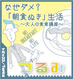 公關yokohama鶴見區版的6月號