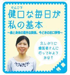 Puede emitir para el Yokohama de información público Pupilo de Tsurumi
