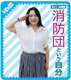 Problema Augusto para el Yokohama de información público Pupilo de Tsurumi