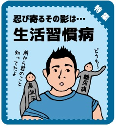 Problema del octubre para el Yokohama de información público Pupilo de Tsurumi