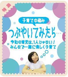 Problema del noviembre para el Yokohama de información público Pupilo de Tsurumi