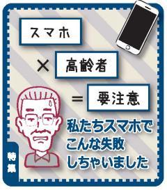 Problema del diciembre para el Yokohama de información público Pupilo de Tsurumi
