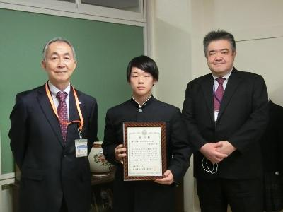 Kawasaki que diseña Escuela secundaria del departamento