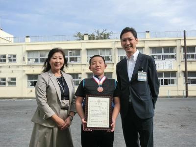 Dongtai la escuela elemental