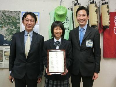 Tsurumi la escuela secundaria menor