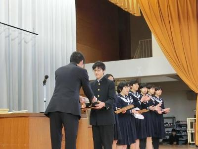 Shiota la escuela secundaria menor