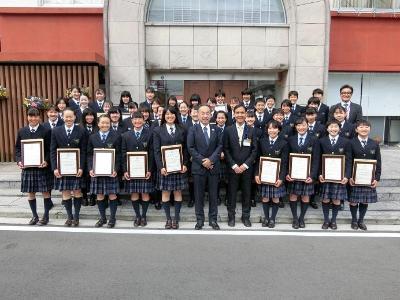 La escuela secundaria de muchachas de Hakuho