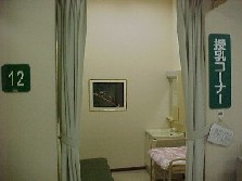 Nursing room entrance
