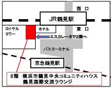 Tsurumichuuo comunidad casa mapa