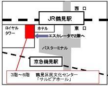 Habitante de un pupilo el mapa del Centro Cultural