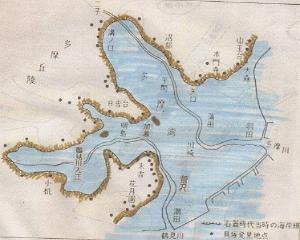 La línea de la costa que está en el primero la mitad de período de Jomon (antes de 5000 a través de 6000)