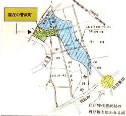 Pueblo de Sugasawa (que los varios materiales una figura estimada) de la era de Edo cuando estuvo enfrente de la playa