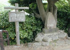 Fotografía del monumento de Mitsuike