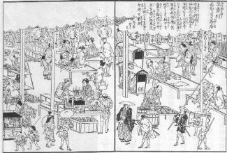 Pueblo de Tsurumi Shiga y otros vienen; la imagen del teahouse