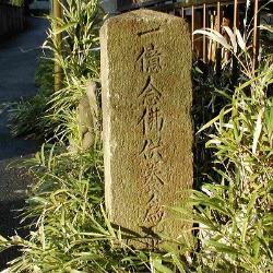 """"""" ........... """" y la pagoda de piedra que hice"""