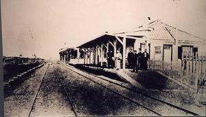 Imagen de Estación de Tsurumi vieja