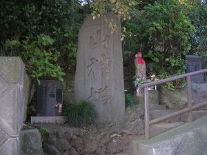 Fotografía del monumento de torre de dios montañés