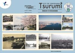 Photograph of cartulary of the 90th anniversary of Tsurumi constituency system