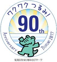 Logo of the 90th anniversary of Tsurumi constituency system