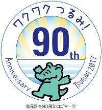 Logotipo del 90 anual de Tsurumi distrito electoral sistema