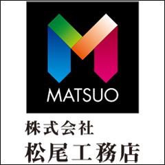 Estandarte de Matsuo Komuten