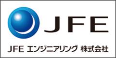 Logotipo de JFE que diseña la corporación