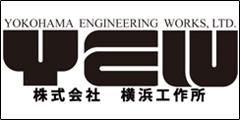Estandarte del lugar de trabajo de Yokohama