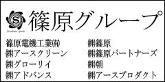 Estandarte del grupo de Shinohara