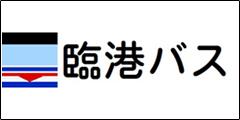 Estandarte de Kawasaki Tsurumi Rinko el autobús