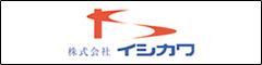 Estandarte de Ishikawa