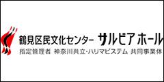 Estandarte del habitante de Tsurumi de un pupilo el Centro Cultural el corredor prudente