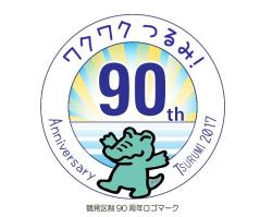 Logo mark of the 90th anniversary of Tsurumi constituency system
