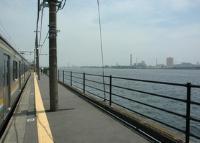 La estación de césped de mar