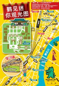 Turismo en mini-mapa de Tsurumi (edición china)
