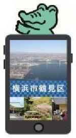 有智慧型手機的wakkun的圖片