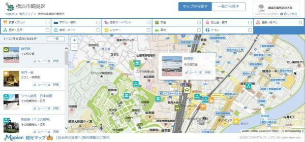 Japanese edition map screen image