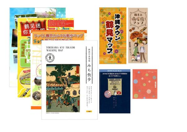 Booklet which spots, and is published in digital sightseeing map