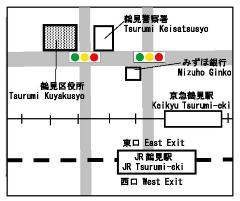 Mapa del Pupilo de Tsurumi la oficina gubernamental