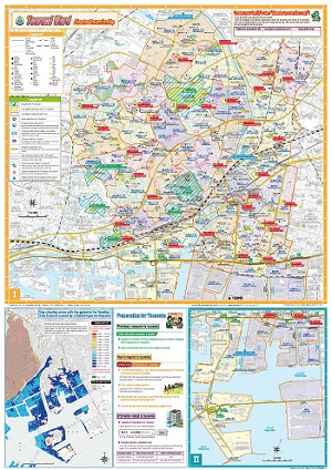 Image of Tsurumi Ward Disaster Prevention Map 1