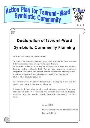 Image of Action Plan for Tsurumi-Ward 1