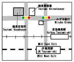 map of the Tsurumi Ward Administration Office