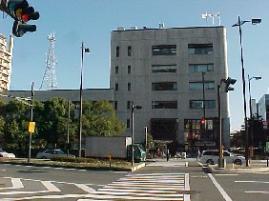 Photo of the Tsurumi Ward Administration Office