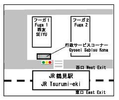 map of Tsurumi Administrative services corner