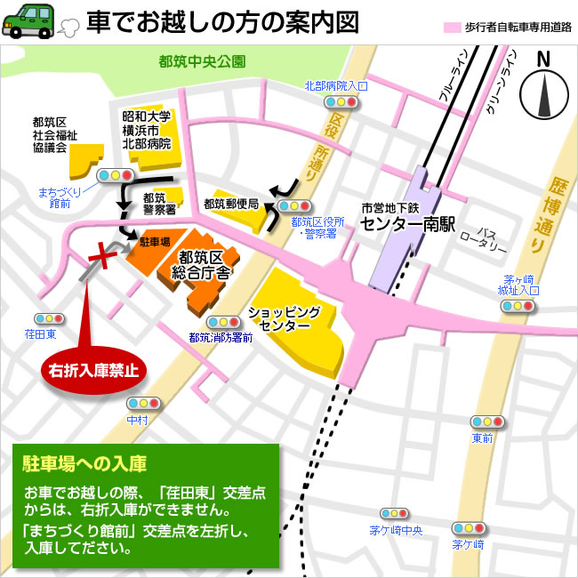 Guide map of person coming by car
