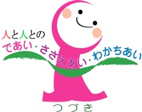 Tsuzuki Ward community-based welfare health planning mascot character follows